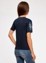 Футболка хлопковая с вышивкой oodji для женщины (синий), 14801059-2/46155/7919P