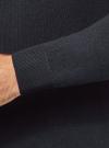 Пуловер удлиненный базовый oodji #SECTION_NAME# (синий), 4B212008M/49683N/7900N - вид 5