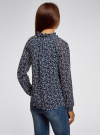 Блузка прямого силуэта с цепочками oodji #SECTION_NAME# (синий), 11414007/17358/7945E - вид 3