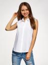 Рубашка прямая без рукавов oodji #SECTION_NAME# (белый), 14911017/49224/1000N - вид 2