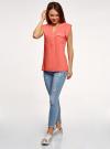 Блузка вискозная с нагрудными карманами oodji #SECTION_NAME# (розовый), 21412132-6B/48756/4300N - вид 6