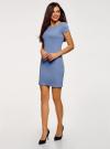 Платье из фактурной ткани с вырезом-лодочкой oodji #SECTION_NAME# (синий), 14001117-11B/45211/7500N - вид 6
