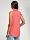 Топ вискозный с нагрудным карманом oodji для женщины (красный), 11411108B/26346/4300N - вид 3
