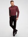 Рубашка базовая приталенного силуэта oodji #SECTION_NAME# (красный), 3B110012M/23286N/4900N - вид 6