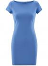 Платье трикотажное с вырезом-лодочкой oodji #SECTION_NAME# (синий), 14001117-2B/16564/7500N