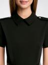 Платье oodji для женщины (черный), 11910088M/38253/2900N