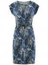Платье трикотажное с ремнем oodji #SECTION_NAME# (синий), 24008033-2/16300/7530F