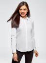 Рубашка приталенного силуэта базовая oodji для женщины (белый), 11403228B/42083/1000N
