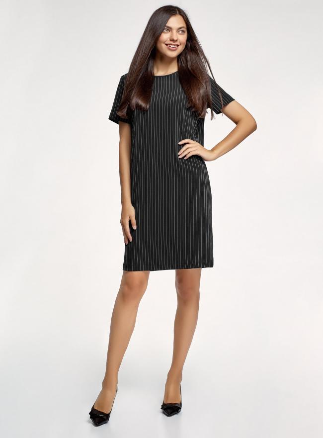 Платье свободного силуэта с коротким рукавом oodji для женщины (черный), 11911042-1/50159/2910S