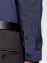 Рубашка хлопковая приталенная oodji #SECTION_NAME# (синий), 3L110313M/47779N/7970O - вид 5