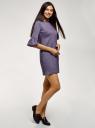 Платье с вырезом-лодочкой и воланом на рукаве oodji для женщины (черный), 14001195-1/46979/2980G