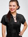 Платье из искусственной замши с завязками oodji #SECTION_NAME# (черный), 18L00001/45778/2900N - вид 4