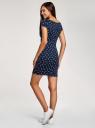 Платье трикотажное базовое oodji для женщины (синий), 14001117-6B/16564/7910O