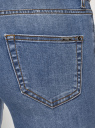 Джинсы slim базовые oodji для женщины (синий), 12103144-2B/46785/7500W