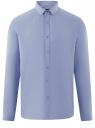 Рубашка базовая приталенного силуэта oodji #SECTION_NAME# (синий), 3B110012M/23286N/7002N