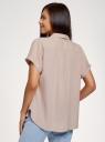 Рубашка прямого силуэта с коротким рукавом oodji для женщины (бежевый), 13L11021-1/49950/3300N