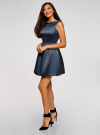 Платье приталенное с V-образным вырезом на спине oodji #SECTION_NAME# (синий), 12C02005/24393/7902N - вид 6