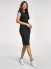 Платье миди с вырезом на спине oodji #SECTION_NAME# (черный), 24001104-13/50084/2900N - вид 6