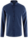 Рубашка хлопковая приталенная oodji #SECTION_NAME# (синий), 3L310143M/46603N/7975G