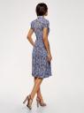Платье миди с расклешенной юбкой oodji #SECTION_NAME# (синий), 11913026/36215/7547F - вид 3