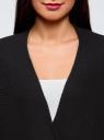 Кардиган удлиненный без застежки oodji для женщины (черный), 63207186/31347/2900N