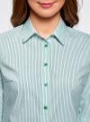 Рубашка с контрастной отделкой и рукавом 3/4 oodji #SECTION_NAME# (зеленый), 11403201-1B/43346/106DS - вид 4