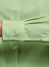 Рубашка свободного силуэта с длинным рукавом oodji для женщины (зеленый), 13K11023/33081/6210S - вид 5