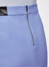 Юбка короткая с отделкой из искусственной кожи oodji #SECTION_NAME# (фиолетовый), 11601179-10/46415/7500N - вид 5