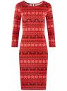 Платье трикотажное с вырезом-капелькой на спине oodji #SECTION_NAME# (красный), 24001070-5/15640/4575E