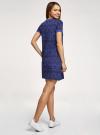 Платье свободного силуэта из фактурной ткани oodji #SECTION_NAME# (синий), 14000162/46155/7529E - вид 3