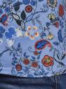 Футболка из фактурной ткани с рукавом реглан oodji для женщины (синий), 24707002-3M/14744/7545F