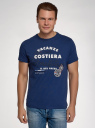 Футболка хлопковая с принтом oodji для мужчины (синий), 5L621002I-40/44135N/7910P
