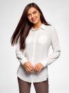 Блузка с нагрудными карманами и регулировкой длины рукава oodji #SECTION_NAME# (белый), 11400355-9B/42807/1200N - вид 2