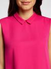 Блузка базовая без рукавов с воротником oodji #SECTION_NAME# (розовый), 11411084B/43414/4700N - вид 4