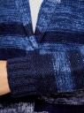 Кардиган полосатый с капюшоном oodji #SECTION_NAME# (синий), 63205244/46133/7579S - вид 5