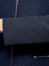 Пальто из фактурной ткани на молнии oodji #SECTION_NAME# (синий), 10103012-3/45270/7900N - вид 5