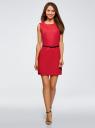 Платье льняное без рукавов oodji для женщины (розовый), 12C00002-1B/16009/4D00N