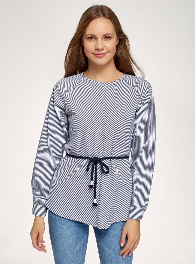 Рубашка приталенная с поясом oodji для женщины (синий), 13K14001/45202/7910S