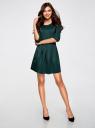 Платье трикотажное со складками на юбке oodji #SECTION_NAME# (зеленый), 14001148-1/33735/6E00N - вид 2