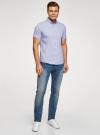 Рубашка базовая с коротким рукавом oodji для мужчины (синий), 3B240000M/34146N/7000N - вид 6