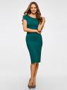 Платье миди (комплект из 2 штук) oodji #SECTION_NAME# (разноцветный), 24001104T2/47420/19NHN - вид 2