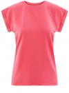 Футболка хлопковая базовая oodji #SECTION_NAME# (розовый), 14707001-4B/46154/4D00N