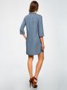 Платье-рубашка из лиоцелла oodji #SECTION_NAME# (синий), 12909042/45372/7500W - вид 3