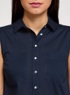 Топ базовый хлопковый oodji для женщины (синий), 11401250B/45510/7900N - вид 4