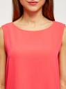 Топ прямого силуэта с круглым вырезом oodji для женщины (розовый), 14911014/48728/4100Y