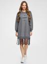 Платье свободного кроя с кружевом oodji для женщины (серый), 14008031/46155/2541Z