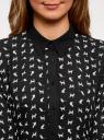 Блузка принтованная из шифона oodji #SECTION_NAME# (черный), 11400394-1/36215/2912K - вид 4