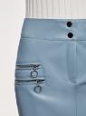Юбка из искусственной кожи с декоративными молниями oodji для женщины (синий), 18H00021-1/45902/7400N