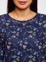 Свитшот принтованный с круглым вырезом oodji для женщины (разноцветный), 14807010-2B/42588/7975F