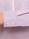 Рубашка приталенная с нагрудными карманами oodji #SECTION_NAME# (фиолетовый), 11403222-4/46440/8010S - вид 5